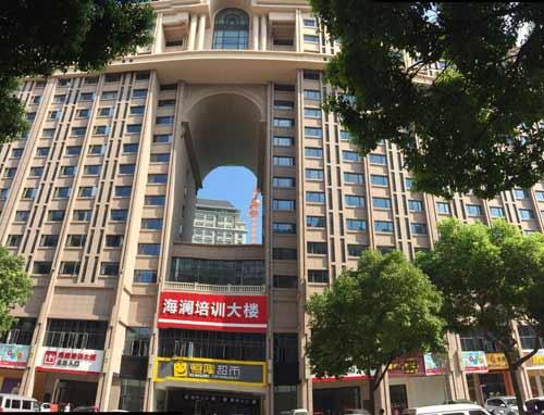 海澜培训大楼(江阴一建)